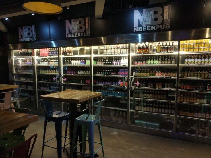 beijing craft beer Nbeer