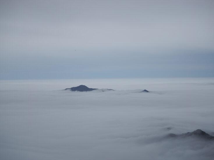 eritrea sky
