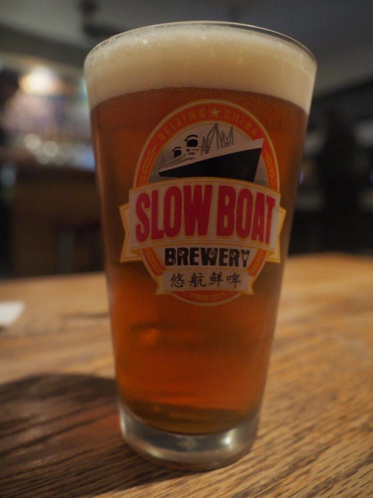 slow boat beer beijing