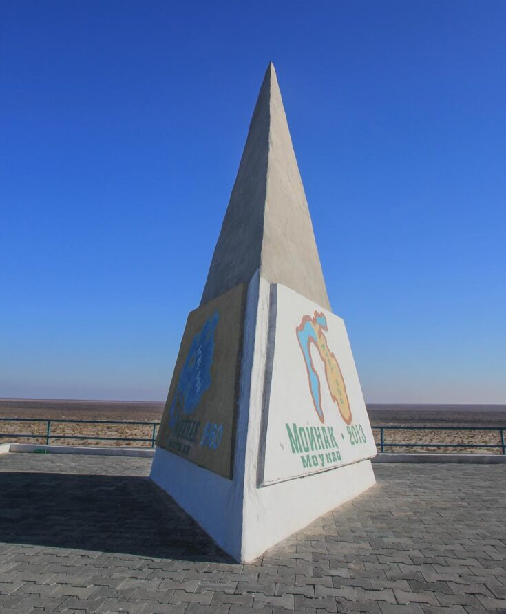 The Aral Sea Monument, where the water level used to be