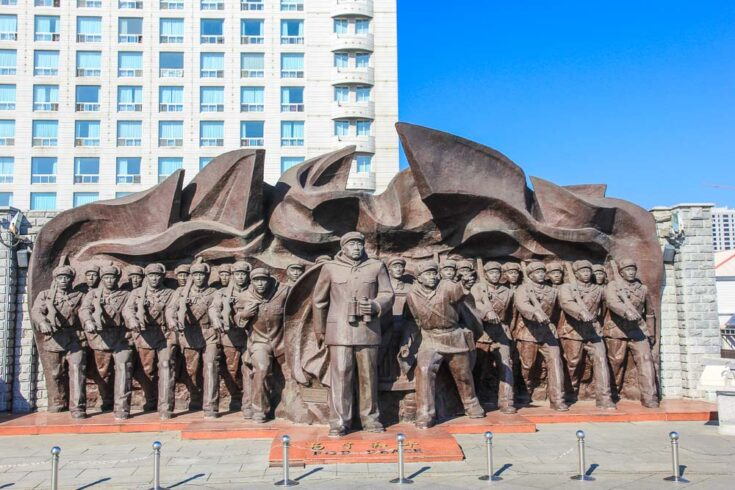 A sculpture of the War to Resist US Aggression and Aid Korea in Dandong china